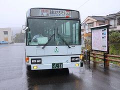 雨の中6kmは歩けないので確実に9:51のバスに乗車しますバスは13分で霧島神宮に到着します 運賃260円