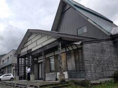 八甲田でもう1か所行きたかった温泉がこちらの、「ぬぐだまりの里 秘湯 八甲田温泉」。 こちらには4つの源泉があって、それぞれ全く違った温泉を楽しむことができます。