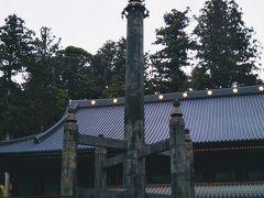 三仏堂のすぐ傍らに立つ相輪塔。 子どものときサンダーバード3号の模型を親に買ってもらった。それに形が少し似ている。