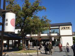 伊勢市駅到着~ 平日という事もあり、駅周辺にはあまり人は居ません。 駅から外宮への参道も静かでした。