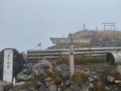 歩き始めて2時間10分で  高千穂峰(1574n)に到着  通常2時間コースなので  60過ぎの夫婦ではまずまずのタイムでしょうか