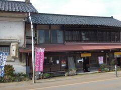 大森家と棟続きの格子窓の建物は「馬車の駅」。元は香久山酒造の分家の造り酒屋で、裏に蔵が建っていたそうですが今は撤去され駐車場になっていました。