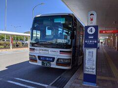 11:00発の空港連絡バスで松江へ。 さりげなくバス停の表示の上に猫娘がいます。 ◆松江一畑交通:米子空港→JR松江駅(縁結びパーフェクトチケットを使用)所定運賃は1,000円で所要時間は約45分