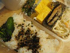 東横イン横浜桜木町 2度目、そして最後の朝食。
