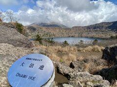 丸い看板は池をモチーフにしてるのかな  IKE って  英語じゃなくていいのか ?  この辺りは巨岩も多いので  インスタ映え写真を撮る若者が多い場所