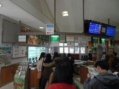 切符窓口は多くの人で賑わっていました、ネット予約していたのを乗車券に交換して改札口へ、乗車車両も指定なのです