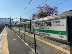目的地の勝沼ぶどう郷駅に着きました。