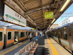 高尾駅へ。