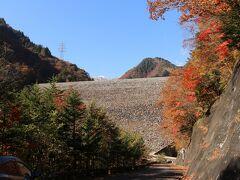 2つ目のダムの七倉ダム。 脇から登れるのようなのですが、先があるので今回はパス。
