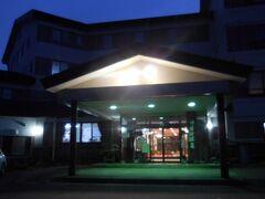 16:59 新野地温泉・相模屋旅館に到着