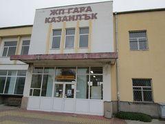 カザンラク国鉄駅 バスターミナルの向かい側に国鉄駅があります。