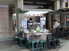 清涼愛玉冰のお店