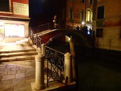 イ・トレ・メルカンティ(I Tre Mercanti)という高級食材店がある水路沿い。
