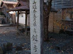 道がクランク状になっている「鍵の手」 江戸時代から残るもので、道を大きく直角に曲げることで、その先を見通すことができなり敵が一気に侵入してくることを防ぐ役割があったそう。