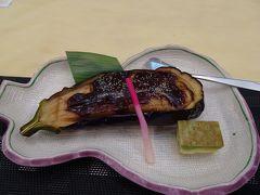 この日の夕食で一番目立ったのは、米茄子の味噌田楽。 なかなかインパクトのある一品でした。
