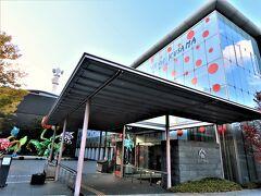 松本市美術館 2002年4月開館の10,195㎡の敷地に延べ7,741㎡の鉄筋コンクリート3階(一部4階)の美術館です。著名な芸術家、草間彌生さんはご当地松本市のご出身です。氏の作品があふれている当美術館を訪ねます。