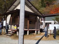 バスは「七倉山荘」の前の駐車場で 高瀬ダム行きのタクシーを待ちます。 バスが来る途中も許可されたタクシーが並走して 走っていましたので長く待つことはありません。