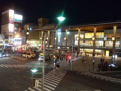17:10バスは到着予定。 長野駅の駅前は思ったより夜の暗い闇が残っていました。