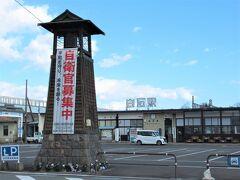 初日 2020/11/16(月)晴れ いつもながら一番早く乗れる新幹線で福島まで行き、東北本線に乗り換え、 8:39 白石駅着。 コインロッカーに400円で荷物を預け、白石城に向かいます。
