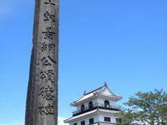 「白石城」天守には3年前に入っているので今回は外から見ただけです。 復原のお城ですが日本古来の建築様式に基づき、木造だそうです。 単独入館料は300円。