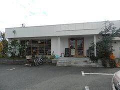 11:30に『スプーン守山店』で待ち合わせました。 私たちは前に「スプーン野洲本店」に行ったことがあって、内容も良かったので今回守山店にも行ってみることにしました。 スプーン野洲本店の旅行記はこちら→https://4travel.jp/travelogue/11096019