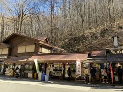 白糸の滝売店