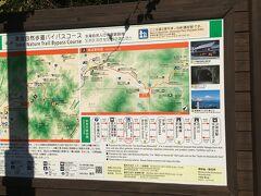 国道1号線バイパス通りにある岡部側の道の駅でトイレ休憩。 この先、東海道の難所の一つである宇津ノ谷峠に向かいます。 ここから色んなハイキングコースがありますが、私は旧東海道を通って静岡市へ出るコースを歩きます。