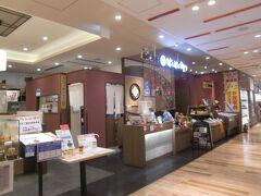 ④店舗目。 熱海に行く。 駅ビルラスカ熱海3階の「伊豆中ばんばん」