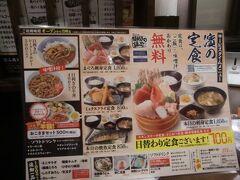今度ランチに来よう。  次もと思ったら11月末で閉店と言う。 ランチの海鮮カレーが500円で美味しそうだったのに~残念。