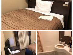 JALのGOTO片道プランを予約したため、札幌のホテルに泊まらなければクーポン5,000円分がもらえず札幌駅北口のサンルートに宿泊。明日また空港に移動なので千歳に予約すれば良かった・・・サンルートはかなり古いホテルですが、寝るだけならOK!  熊本~羽田~新千歳の2区間とホテル代で21,200円。クーポン5,000円。