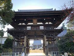 南光坊到着。南光坊は真言宗御室派の寺院。四国八十八箇所第55番札所です。