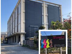 次は河野美術館へ。今治出身の実業家・河野氏の寄贈によるコレクションの美術館。