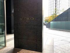コンラッド東京のエントランスに到着しました。