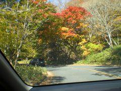 川治温泉を後にし、鬼怒川温泉方面に下ってから日塩もみじラインへ。 この日も朝からとてもいい天気。 風もなく穏やかな秋の休日とあって、車も結構な台数が出ている様子。