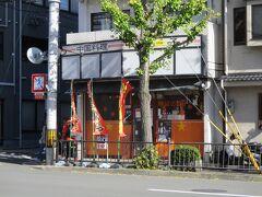 こちらの中華料理店で食事を取ります。  明記大陸食堂さんというお店のようです。