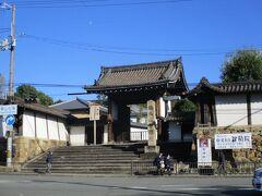 京都国立博物館に近い、智積院さんです。  真言宗の寺院のようです。