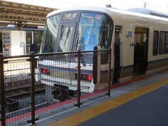 JR京都駅からJR奈良線に乗り、JR宇治駅へと向かいます。