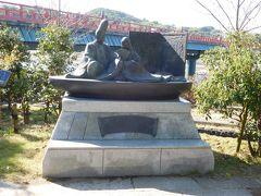 朝霧橋を渡ったすぐ近く、ちょうど宇治神社の鳥居前に、 「宇治神社前ポケットパーク」あり、 源氏物語「宇治十帖」の「浮舟」と「匂宮」が小舟で 宇治川に漕ぎ出す場面をモチーフとした像がありました。