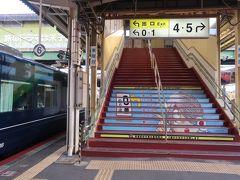 身支度をして、スマホをいじっていたらもう米子駅に。  鬼太郎ロードがある境港への玄関口ということで階段アート。鬼太郎のラッピング電車もスタンバイしておりました。