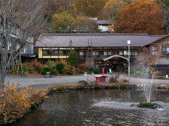 有名な蔦温泉旅館です。 ここも宿泊候補でしたが、予約がとれませんでした。