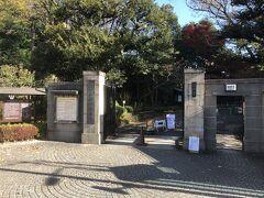 東京在住ですがこの日は飯田橋のホテルに泊まっていたので、宿から徒歩1分の小石川後楽園。元々は水戸徳川家の上屋敷の庭園でしたが今は都立公園として運営されています。