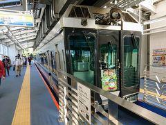 食事の予約は13時。 保土ヶ谷の自宅から横須賀線に乗り、大船駅から湘南モノレールに乗り換えて、13時前に湘南江ノ島駅に到着です。