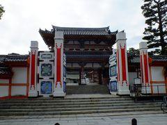 最初に訪れたのは耕三寺です。 お寺なのに耕三寺博物館と出ていました。