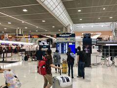2019年7月のアメリカ旅行記です。  成田に到着。普段は早朝バスを使うことが多いですが、今回は夕方の便なので、のんびり総武線でやってきました。アメリカは楽しみです。