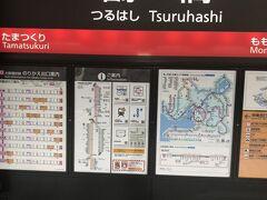 鶴橋の駅も10年ぶり。