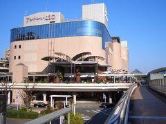 旅のスタートは「生駒」から  写真の建物は近鉄生駒百貨店です。