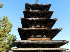 法隆寺五重塔です。日本最古の五重塔だそうです。