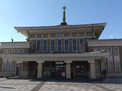 奈良市総合観光案内所 (JR奈良駅旧駅舎)