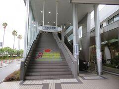 宮崎空港駅から南宮崎駅に向かいます。