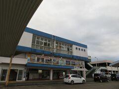 南宮崎駅で下車。